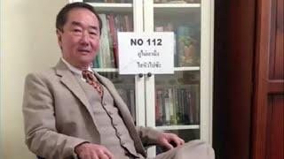 ว กฤต เม องไทยไกล จ ดแตกห ก ว กฤต ธรรมกาย ล งอาคม ซ สน ย by dk ning 16 ม ย 2016
