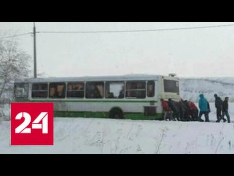 интим знакомства красноярск-45