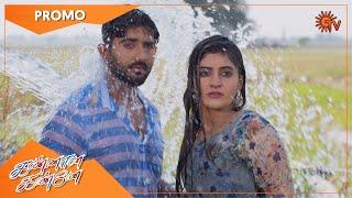Kannana Kanne - Promo | 06 Feb 2021 | Sun TV Serial | Tamil Serial