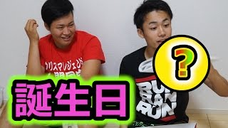 シルクの誕生日にサプライズプレゼント!!