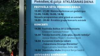 Festivāla BALTIKA 2012 00509