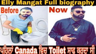 Gucci Shoes | Elly Mangat | Elly mangat biography |motivational story