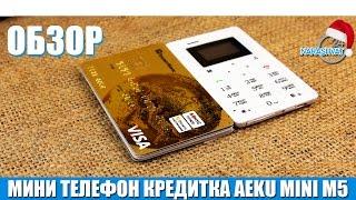 Телефон кредитка Aeku mini M5: характеристики, дизайн, обзор