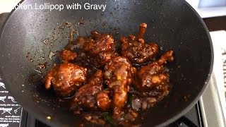 Chicken Lollipop Gravy Recipe | How to make Chicken Lollipop | Spicy & Delicious Chicken Lollipop