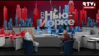 «В Нью-Йорке с Виктором Топаллером» - культуролог Михаил Казиник // Полная версия