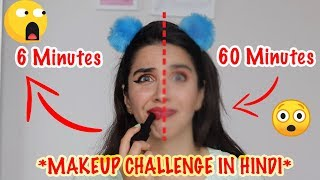**GIVEAWAY** 60 MINUTES vs 6 MINUTES Makeup Challenge! | #Vlogmas Day 5 | Heli Ved