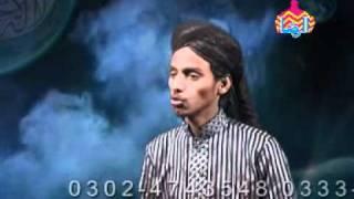 Naat by Hafiz Mohammad Ali Qadri Ghous Ul Azam Dastagir