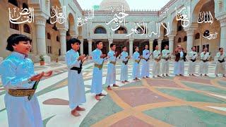 ابداع يمني - اسماء الله الحسنى / سليم الوادعي - فرقة لون لايف