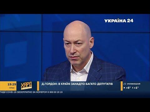 Дмитрий Гордон: Гордон о Кадырове, о том летал ли на частных самолетах олигархов и о смерти Марадоны
