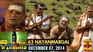 63 NAYANMARGAL - EPI 42 (07/12/2014) - Thanthi TV