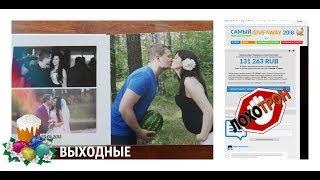 КАК Я ПОПАЛАСЬ НА ЛОХОТРОН/ ПАСХА/ КОКОС #P_ONLINE