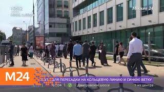 Смотреть видео Попрошайки оккупировали проспект Мира - Москва 24 онлайн