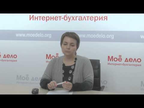 Сроки сдачи отчетности в фонды (ПФР и ФСС)
