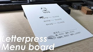 Create a letterpress menu boar…