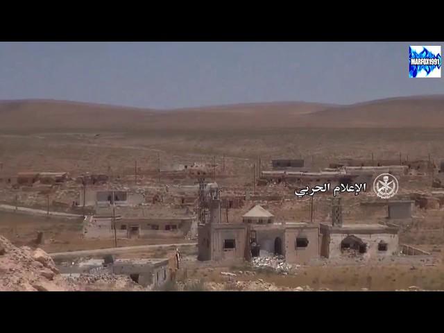 Siria - Julio 8, 2017: EAS captura Jibab Hamad al este de Homs