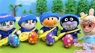 アンパンマン おもちゃ アニメ ようちえん チョコエッグをゲットしよう! アニメキッズ