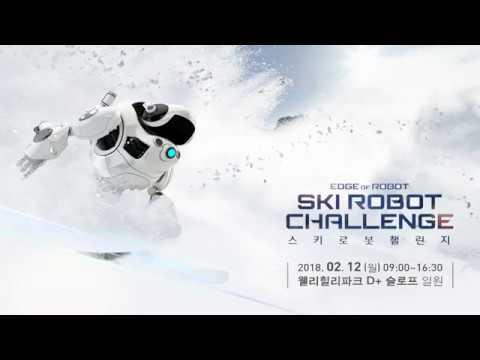 Ski Robot Challenge PyeongChang 2018 Olympic Winter Games