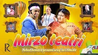 Mirzo teatri - Yohud bemaza qovunni urug