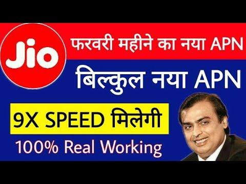 Jio New APN 2019 Increase 9× Jio Speed [100%Working APN] | Increase Jio Internet Speed February 2019
