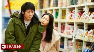 Tokyo Love Hotel - Trailer