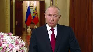 С 8 марта! Путин поздравил женщин с праздником