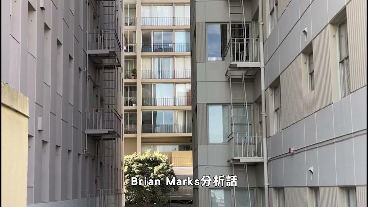 【天下新聞】灣區: 最新調查顯示 灣區房價中位數依然高達百萬