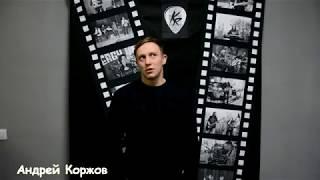 """Андрей Коржов - выступление на конкурсе песни под гитару """"Ещё не вечер.."""""""