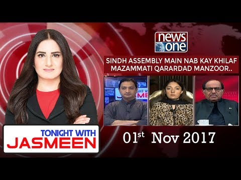 TONIGHT WITH JASMEEN - 1 October 2017 - News One