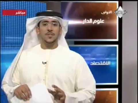 Businessman Hussain Sajwani Speaking To Abu Dhabi Tv Youtube