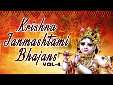 Krishna Janmashtami Bhajans Vol4 Devi Chitralekha, Anuradha Paudwal, Anup Jalota I Janmashtami 2016