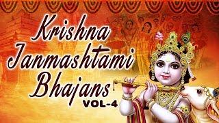 Download Krishna Janmashtami Bhajans Vol4 Devi Chitralekha, Anuradha Paudwal, Anup Jalota I Janmashtami 2016 MP3 song and Music Video