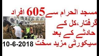 Latest updated news: 605 arrest in Makkah Haram:10-06-2018
