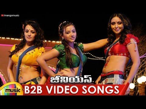 Genius Telugu Movie Back 2 Back Video Songs   Havish   Anita   Shweta Basu   Rekha   Mango Music