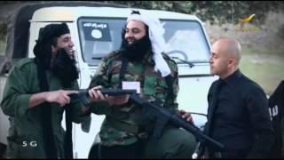 برنامج فايف جي - داعش