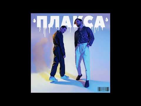 Клип Мальбэк - Глаза ft. Лиза Громова