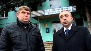 В Луховицах начались проверки расходования средств муниципального бюджета на капитальный ремонт объе