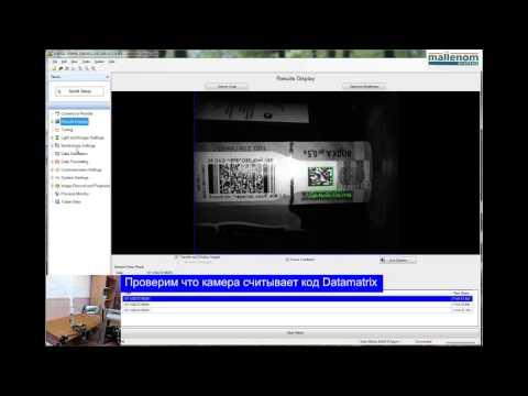 Считывание кода акцизной марки с помощью DataMan