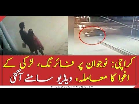 Dua Mangi kidnapping case : cctv camera video surfaced