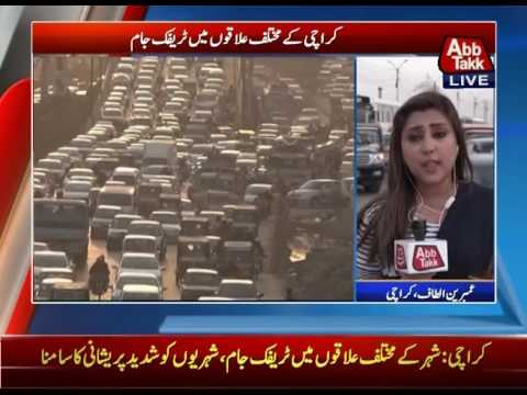 Karachi: Daily Traffic Jam, Citizens In Trouble