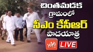 CM KCR Padayatra LIVE | KCR Visit Chintamadaka Village LIVE | Harish Rao | YOYO TV Channel