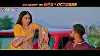 Mucch   Ammy Virk , Rubina , Neeru Bajwa , Amrit Maan  Inder Kaur  Aate Di Chidi   Latest Songs 2018