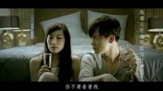 Li Sheng Jie 李聖傑 - Ca Jian Er Guo 擦肩而過