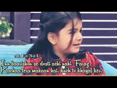 Little Girl Shayari Babby Ki Shayari