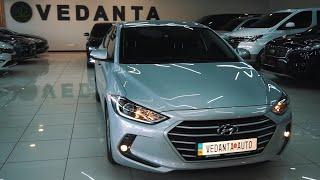 Hyundai Avante!  Автомобили из Южной Кореи в наличии и под заказ!  Vedanta Auto!