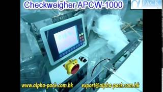 Checkweigher APCW-1000