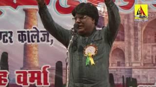Jauhar Kanpuri - Mehmoodabad Mushaira Va Kavi Sammelan 2016