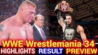 Trending Now WWE Wrestlemania 34 Hindi Highlights Preview - Roman R...