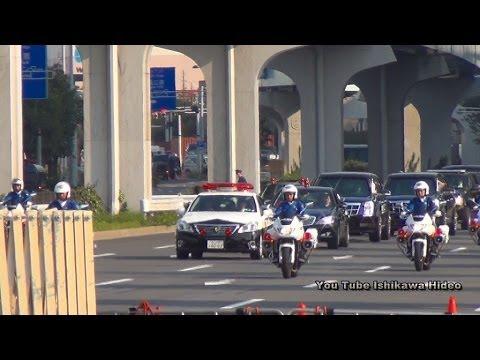 Obama's motorcade in Tokyo(USSS)オバマ米大統領車列2014/4/24東京台場