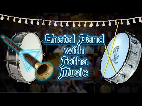 Chatal Band With Totha Music High Quality | Sadar Special | Chatal Band Forever Volume 1