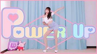 Red Velvet (레드벨벳) - Power Up Dance Cover || Kittie♥